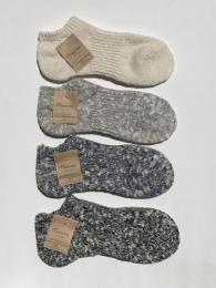 Slab Nep Ankle Socks