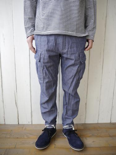 BDU Pant (Dungaree Cloth)